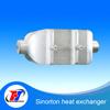 Le fournisseur de la Chine a brasé l'échangeur de chaleur en aluminium refroidi par air de plaque pour le compresseur d'air