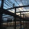 Bâtiment en acier préfabriqué d'envergure de Mutil