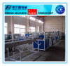 Cadena de producción del tubo doble del PVC del plástico