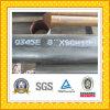 Q345eの鋼管