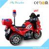 卸し売り自動警察のオートバイは男の子のおもちゃの手段の警察の電気オートバイを分ける