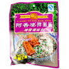 Al/PE Printed Food Packging Bags Plastic para Spice