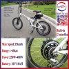 Bicicleta elétrica da dobradura clara a mini ajudou à bicicleta elétrica