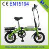 100% 진짜 중국 전기 자전거 A2-F14
