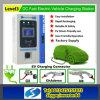 public 비용을 부과 통신망을%s 청구하는 고속 EV