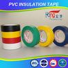 PVC 테이프