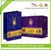Sacchetto di elemento portante di carta di lusso con la maniglia della corda (QBB-1466)