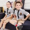 초등 학교를 위한 학교 Uniform