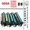 HP genuino Ce250A (504A) /HP Ce260A (647A) della cartuccia di toner/parte di stampante