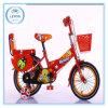 [16ينش] أطفال درّاجة مع أسلوب جميل من الصين مصنع