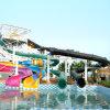娯楽乗車水スライドのグループ(ZC/WS/CS1)