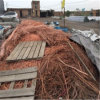 Sell chaud Red Copper Scrap Wire avec Factory Price