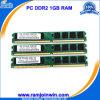 Высокая Доступ Полный Совместимость 667 64 * 8 Память RAM DDR2 1GB