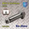 Tornillo de ancla de alta resistencia plateado cinc de M8X14X50mm Hilti para la acería