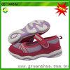 Form-Kind-bequeme beiläufige Schuhe (GS-74466)