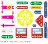 Waterwheel Electronic Kits für Children