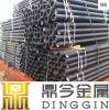 Pipe malléable de fer d'En545 C40
