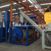 Línea de proceso máquina de la pluma de la basura industrial