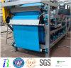 新型沈積物排水装置の水処理