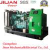Aria Cooled Diesel Silent Generator 200kVA
