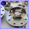 ANSI DINの炭素鋼の緩い造られた管付属品のフランジ
