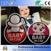 Младенец в стикере Windows хобота предупреждающий этикеты автомобиля автоматическом