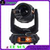 Cer RoHS 350W 17r fokussieren beweglicher Hauptträger-Punkt DJ Wäsche-Licht