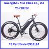 26  250W 350W 500W 무브러시 모터를 가진 4.0 타이어 전기 뚱뚱한 자전거