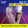 2017 nueva luz del anillo de Deisgn 9 LED Selfie para Smartphones (RK17)
