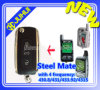 Steelmateの無線元のリモート・コントロール複写器