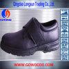 浮彫りにされた革方法安全靴(GWRU-1014)