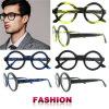 Frame redondo de Eyewear do modelo novo de frame de sistema ótico de Eyewear da forma dos frames
