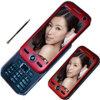 Мобильный телефон MMV5C-B32A-S1A, 3.0inch, двойное Dialpads, сползая конструкцию, причудливый цветы, Hifi дикторы