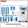 مصنع عرض أكسجين طبيّة ينتج آلة [5ل] [3ل] [1ل] [بست] يبيع