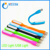 Éclairage LED d'USB pour la lampe flexible du côté DEL de pouvoir pour tous les périphériques USB