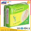 卸し売り中国の赤ん坊のおむつは赤ん坊のおむつの使い捨て可能な赤ん坊のおむつを乾燥する