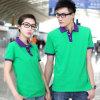 보통 중국 도매 폴로 셔츠