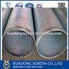 OEM 제조자 쐐기(wedge) 철사 필터 관 또는 우물 철사에 의하여 감싸이는 필터