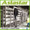 Sistema de tratamiento de aguas estándar del RO del acero inoxidable del Ce