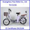 [غنغزهوو] [ييس] جديدة مدنيّ [إ] درّاجة مع [48ف/8ه] [لييون] بطارية