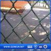 [شين لينك] سياج سياج يحمي سياج ([مو16012])