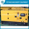 Leises Dieselgenerator-Set 235kVA 240kVA 265kVA