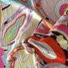 Напечатанное Silk Ggt и Silk Satin