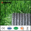 PPE Decoration를 위한 40mm Plastic Synthetic Artificial Lawn