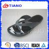 新しい方法人の余暇のスリッパの屋内靴(TNK30047)