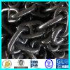 U3 Black Treatment Cm690 Anchor Chain Supplier