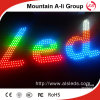534 Write/Red LED Lamp per Shop Sign