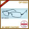 2015 verres optiques de nouvelle trame simple de tendance (OP15023)