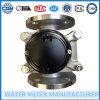 Eau froide sèche détachable Dn65mm de mètre d'eau de cadran d'acier inoxydable