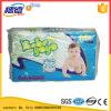 高品質超通気性および極度の吸収の使い捨て可能な赤ん坊のおむつ